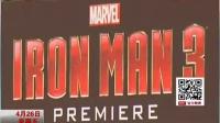 美国:<钢铁侠3>在洛杉矶TCL中国剧院首映