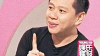 TVB男星与赌王千金分手 被开价100万裸演三级片 130506