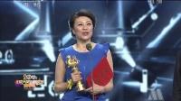 最佳低成本男女演员奖:罗京民 岳红
