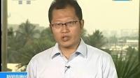 台湾强硬宣布制裁菲律宾 阿基诺闪电道歉