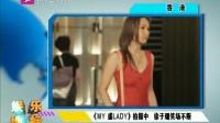 香港<MY 盛LADY>拍摄中 徐子珊笑场不断
