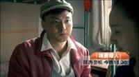 陕西卫视<娘要嫁人>28 30集片花