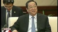 俞正声在杭州分别会见莫桑比克总统和安巴总督
