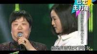 52期 华语巴士音乐榜 下
