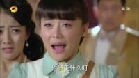 《爱在春天》 第1集 TV高清版