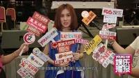 """白安望拿""""最佳新人奖"""" 首开唱任贤齐惊喜助阵 130601"""