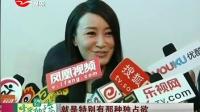 超生 赵子琪被曝再次怀孕