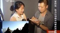 现实版<中国合伙人> 背包客肉肉的旅行故事