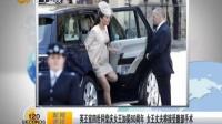 英王室四世同堂庆女王加冕60周年