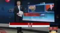 加纳:中方使馆官员要求停止矿点外抓捕行动