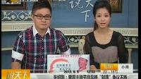 张绍刚正式宣布退出主持界 将教书相妻教子
