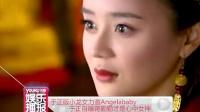 于正版小龙女力邀angelababy 于正自曝蒋勤勤才是心中女神 130313
