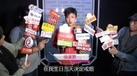 吴雨霏默认与阿乐恋情 陈奕迅戒烟承诺为阿徐庆生 130313