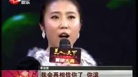 """""""神配音""""季冠霖走红网络"""