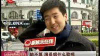 """""""唱功榜单""""走红网络 """"被垫底""""杨幂啥反应"""