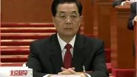 十二届全国人大一次会议在京闭幕