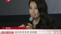 <生化危机5>中国上映 李冰冰宣传造势