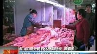 目前未发现病死猪流入市场