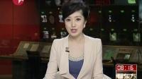 贵州马场煤矿事故救援结束共致25人死亡