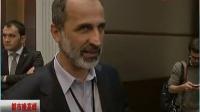 叙利亚:叙反对派全国联盟主席哈提卜辞职