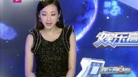 白燕升担任香港卫视副台长