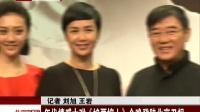 年代情感大戏<娘要嫁人>今晚登陆北京卫视
