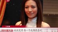 香港电影金像奖公布候选人大合照