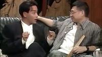 张国荣<今夜不设防>粤语中字完整版
