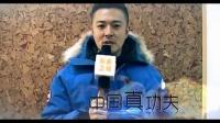 陕西卫视<中国真功夫>明星宣传片