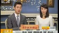 """第九届""""华鼎奖""""群雄逐鹿 谁是""""赢家""""悬念丛生"""