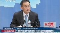 上海启动流感流行应急预案Ⅲ级响应