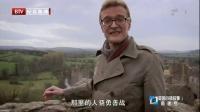 BTV纪实 英国小镇故事(全4集)01