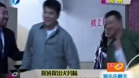 """探班探出火药味 孙淳为陈数""""大打出手"""""""