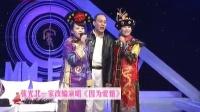 张光北携妻女做客<我爱我家>