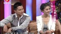 七年之恋 王雷 李小萌