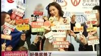 林志玲征婚 邱士楷出局 130409 新娱乐在线