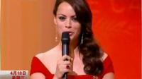 法国:<天使爱美丽>女主角将主持戛纳电影节开闭幕