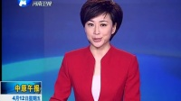 电视剧<乱世三义> 4月20日河南卫视全国首播