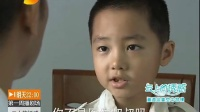 湖南卫视<云上的诱惑>周日第3 4集预告篇