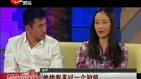 孙宁郝蕾被曝怀孕 130416 新娱乐在线