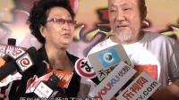 彭玉呼吁关注小儿麻痹患者泣不成声 110719