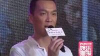 《水浒》卫视开播 启动仪式现北京 110720