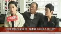 刘亦菲新形象亮相 演虞姬不和他人作比较