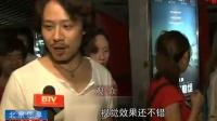 夜战出击《变形金刚3》北京首映