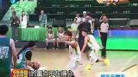 明星篮球赛上海开打