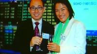 蔡洪平:资本市场的中国时刻 110730 中国经营者