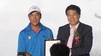 美兰湖上海名人赛正式启动 金秋十月即将挥杆开赛 110809