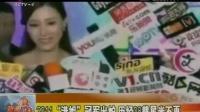 """2011""""港姐""""冠军出炉 历经38载星光不再"""