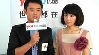 习雪高昊携手宣传新剧《国色天香》分享台前幕后的故事 110811
