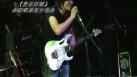 知名吉他手-余晓维原创吉他曲《爱似狂潮》